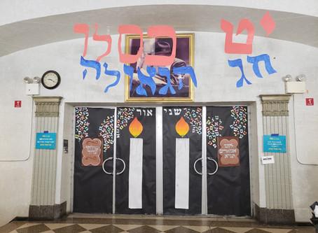 Yud Tes Kislev @BRHS