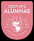 Beth Rivkah Alumnae Logo - Pink.png