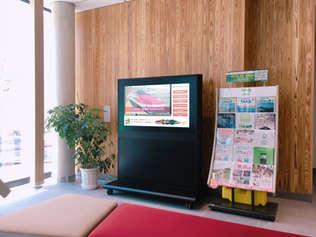 東日本旅客鉄道株式会社様