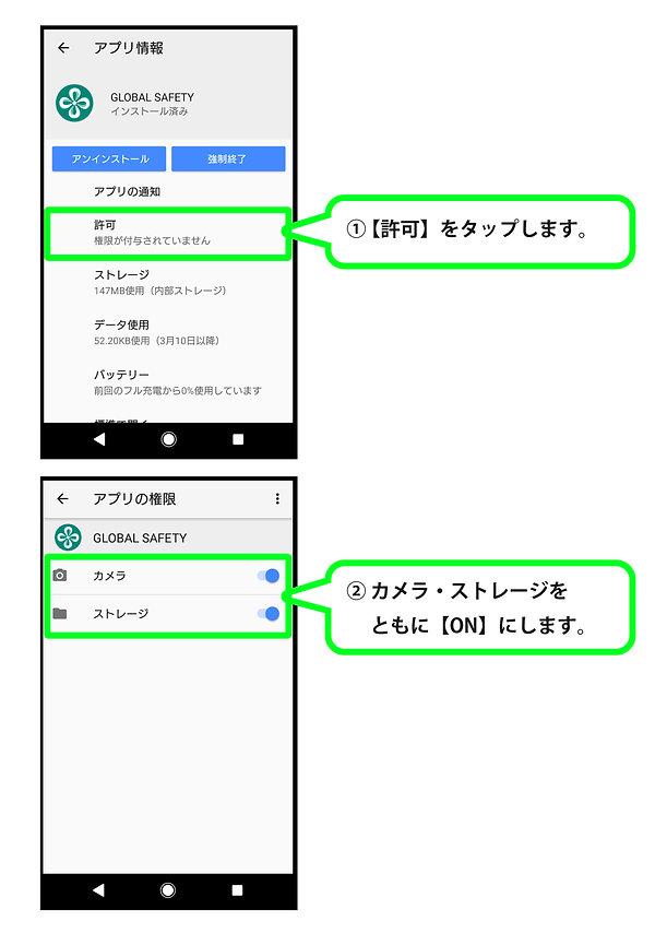 12_あんどろ3.jpg