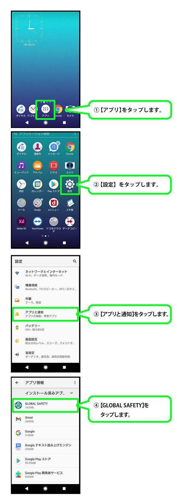 12_あんどろ1.jpg