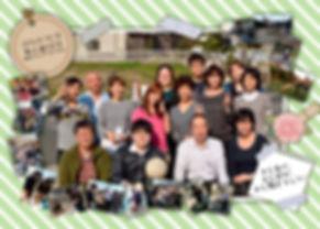 2014_歓迎会.jpg