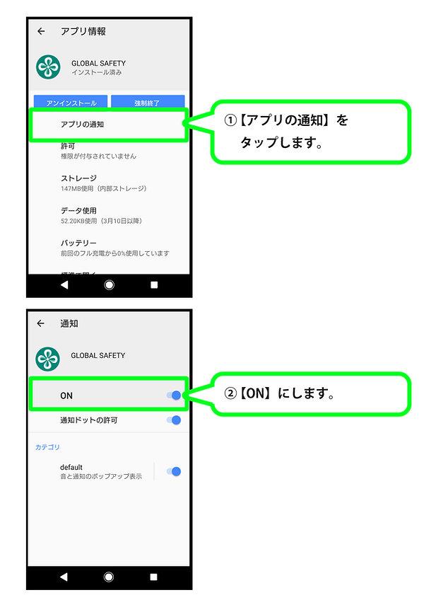 12_あんどろ2.jpg