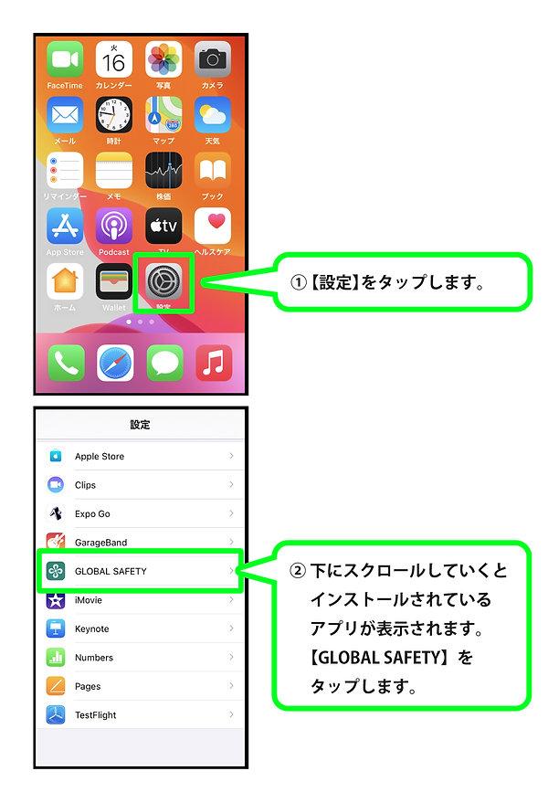 12_あいふぉん1.jpg