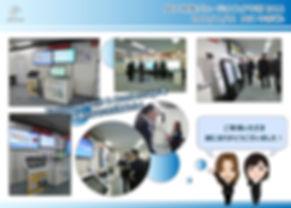 2012_フェア情報.jpg