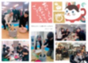 201801_お餅つき.jpg