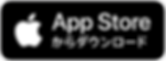 appstoree_badge.png