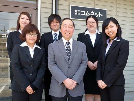 2012_入社式.jpg