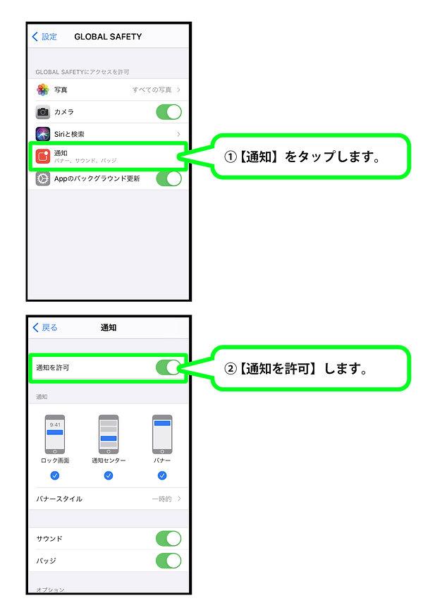 12_あいふぉん3.jpg