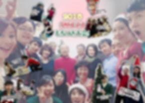 2016_餅つき.jpg