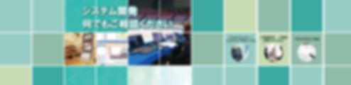 ホームページの新TOP画像.jpg
