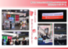 2012_フェア情報_商売繁盛.jpg