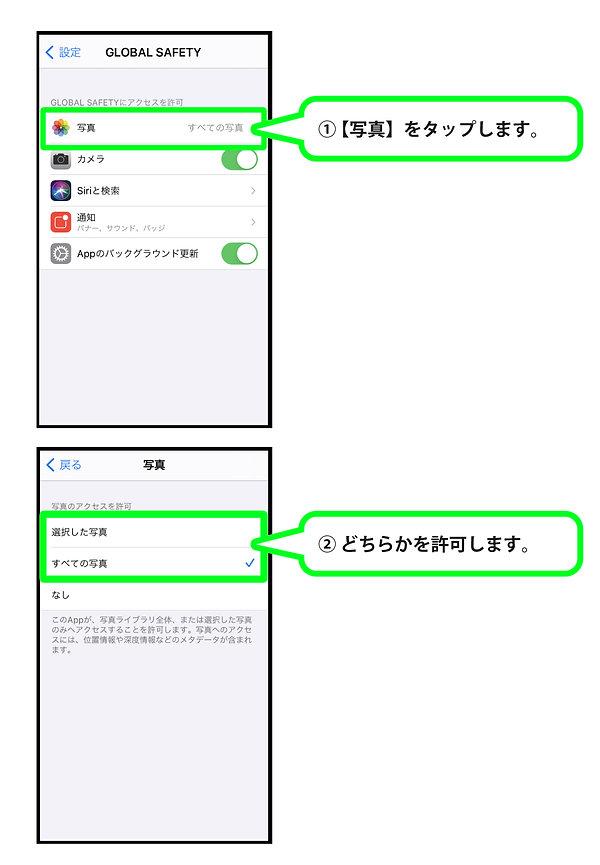 12_あいふぉん4.jpg