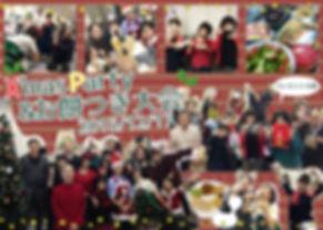 2015_xmas&mochi.jpg