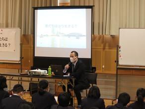 キャリア教育授業@向島中学校