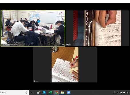 オンライン自習 & 授業聴講システムを導入しました