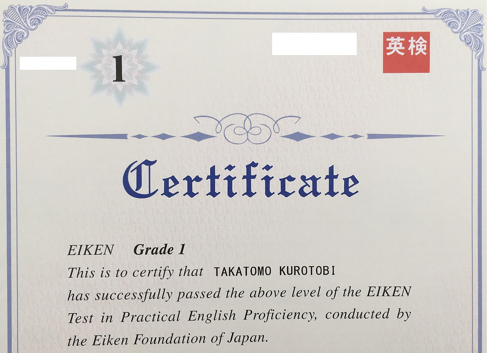 Grade1.jpg
