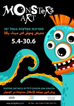Monsters Art Exhibition Jaffa port