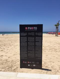 Beach gallery _yphoto_Limor Margulis