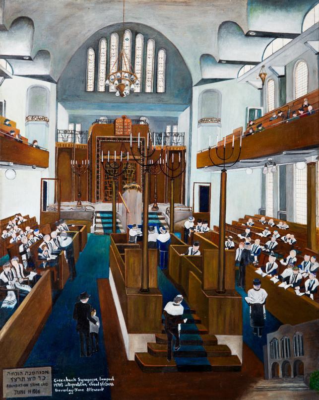 Greenbank Synagogue, Liverpool.jpg