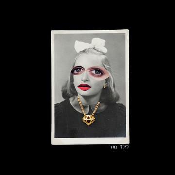 Lilac-Madar-Fanny.jpg