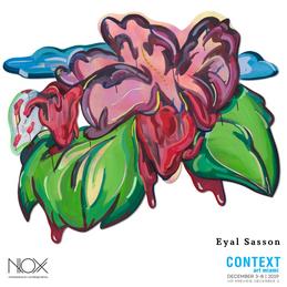 eyal sasson plant.png