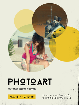 photoart_post.png