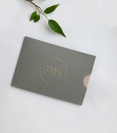 Подарочная карта в конверте