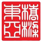 Eastern-Bridge-logo-cropped.png