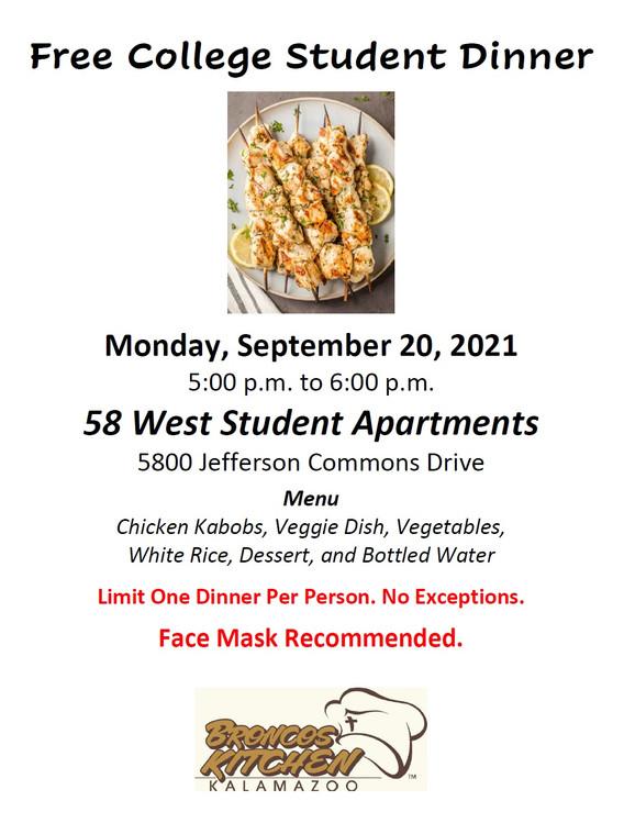 Big Give 58 West Student Apartments Menu.jpg