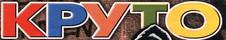 Kpyto_Logo.jpg