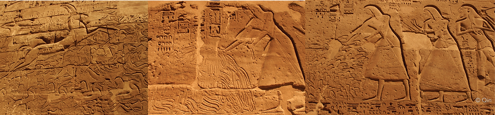 Medinet Habut Temple of Horror.png