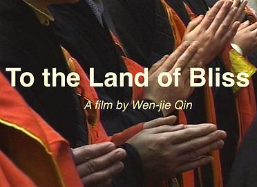 To the Land of Bliss- Qin.jpg