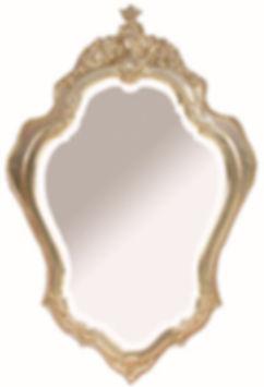 spiritual mirror for Pleiadian starseed (P seed)