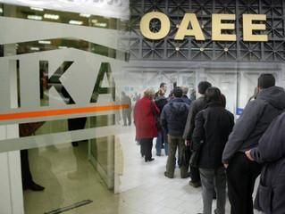 1,3 δις ευρώ οι απώλειες στα ασφαλιστικά ταμεία λόγω Covid