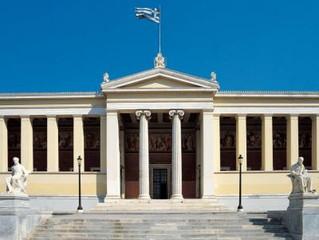 Διεθνής αναγνώριση για το Εθνικό και Καποδιστριακό Πανεπιστήμιο Αθηνών στον τομέα της υγείας