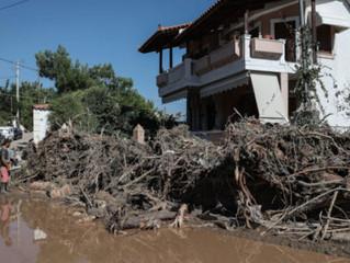 Ασφάλιση και Φυσικές Καταστροφές: Τουλάχιστον, όλοι συμφωνούν