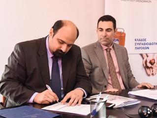 Τ.Ε.Α.-ΥΠ.ΟΙΚ.: Συνάντηση με τον Γενικό Γραμματέα Οικονομικής Πολιτικής του Υπουργείου Οικονομικών