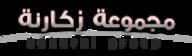 Zakarni Group Logo.png