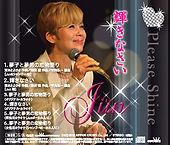 Jun-kagayaki.jpg