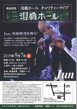 泪橋ホール (002).jpg