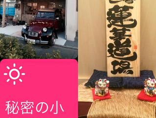 蓮華道場 4月のお知らせ