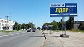 Нальчик, Кабардинская (Родина), сторона