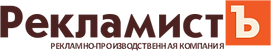 Рекламист лого.png