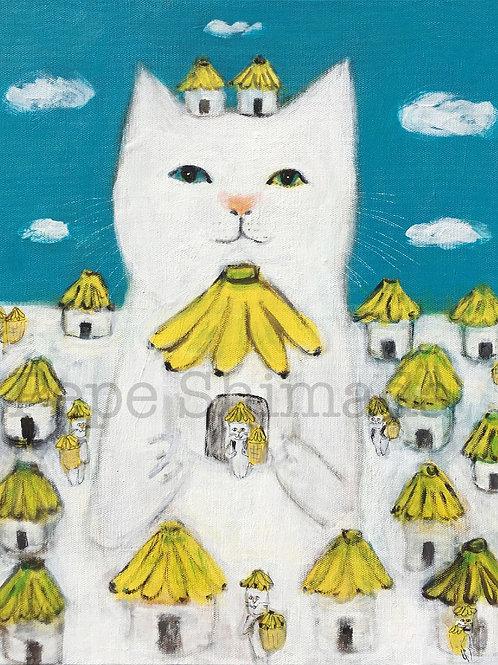 White Cat Banana Village