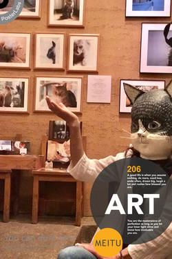 作品と猫る