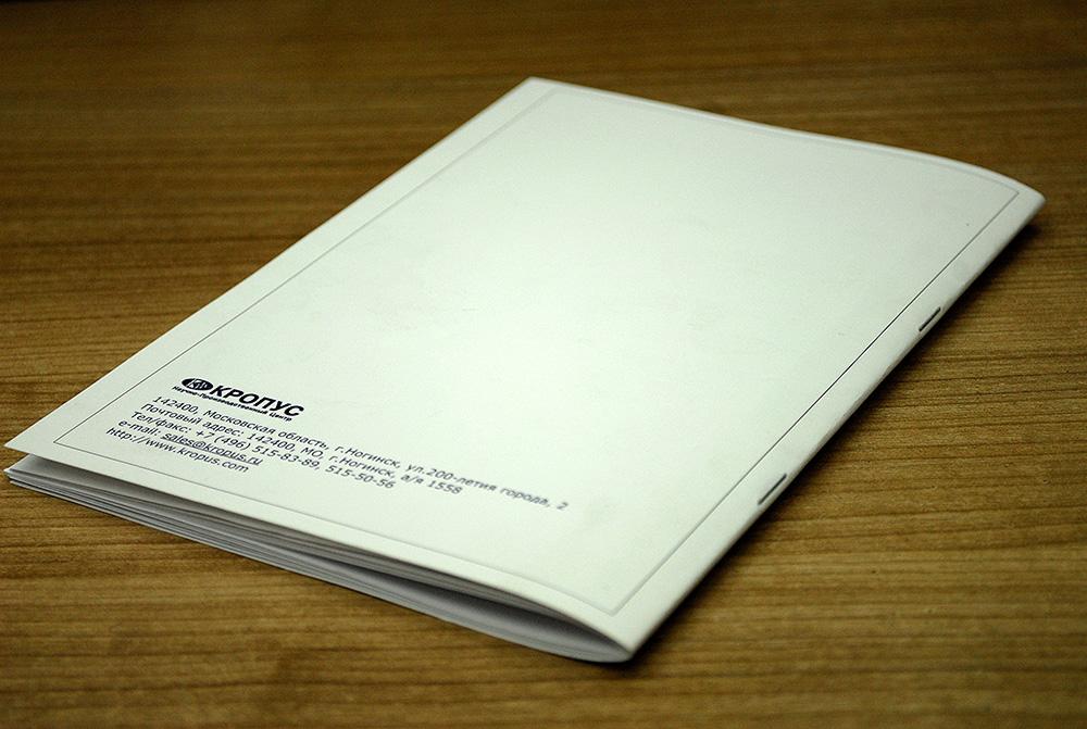 broshura02
