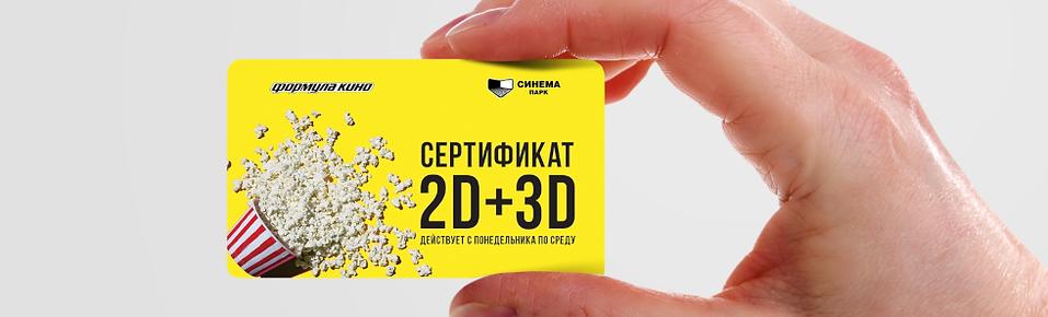 plasticcard.png