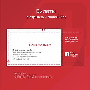 Продукция-2-15.png