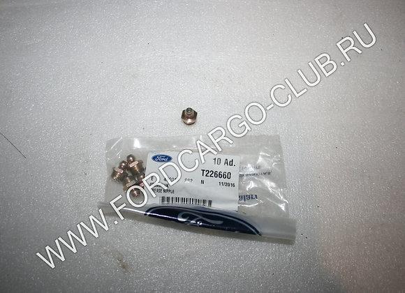 E-490019-S82-N T226660 ТАВОТНИЦА ДЛЯ ФОРД КАРГО